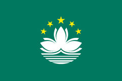 Vector national flag of Macau. Royalty Free Stock Images