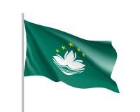 Vector national flag of Macau. Royalty Free Stock Photography
