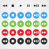 Vector navigation buttons Stock Images