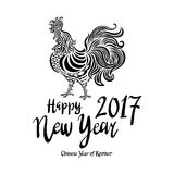Vector new year 2017. black rooster. chinese year of rooster. Art Vector Illustration