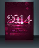 Vector New Year brochure card 2014 presentation ba Stock Image