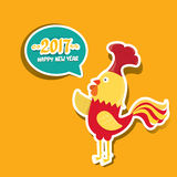 Vector new year 2017 with cartoon funny rooster. Happy Chinese new year 2017 with cartoon funny rooster , animal symbol of new year 2017. vector happy new year Stock Photo
