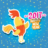 Vector new year 2017 with cartoon funny rooster Royalty Free Stock Photography