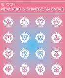 Vector New Year in Chinese calendar icon set Royalty Free Stock Photography