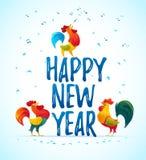 Vector New Year congratulation design. Stock Photo