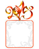 Vector New Year frame and ribbon in the shape of 2015. Vector gift box frame and ribbon in the shape of 2015. Symbol of New Year isolated on white background Stock Images