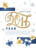Vector new 2017 year greetings poster with hand lettering number and bunch of gifts.  Stock Photography