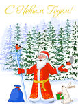 Vector o ano novo feliz do cartão da ilustração de Ded Moroz alegre na floresta do inverno Foto de Stock