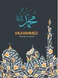Vector o projeto Mawlid um Nabi - aniversário do profeta Muhammad ilustração royalty free