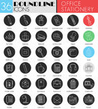 Vector Office stationery circle white black icon set.  Stock Photography
