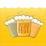 Vector oktoberfest vector label on orange beer. Background. octoberfest vector graphic poster or banner design template Royalty Free Stock Image