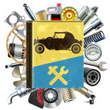 Vector Old Automobile Repair Book with Car Spares. On white background Royalty Free Stock Photos