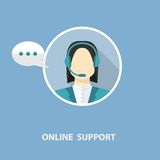 Vector online support concept Stock Photography