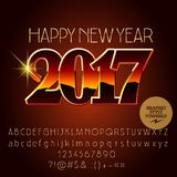Vector original reflective Happy New Year 2017 greeting card Royalty Free Stock Photography