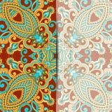 Vector ornamental background. Stock Photos