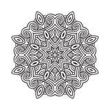 Vector ornamental mandala Stock Photo