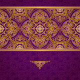 Vector ornate border in Eastern style. Stock Photography