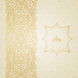 Vector ornate border in Victorian style. Royalty Free Stock Photography