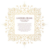 Vector ornate frame in Eastern style. Royalty Free Stock Images
