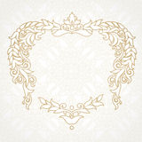 Vector ornate frame in Victorian style. Decorative element for design and place for text. Ornamental lace pattern for wedding invitations and greeting cards Royalty Free Stock Photo