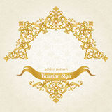 Vector ornate frame in Victorian style. Decorative element for design and place for text. Ornamental lace pattern for wedding invitations and greeting cards Stock Photo