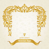 Vector ornate frame in Victorian style. Decorative element for design and place for text. Ornamental lace pattern for wedding invitations and greeting cards Stock Image