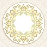 Vector ornate round border in Eastern style. Stock Images