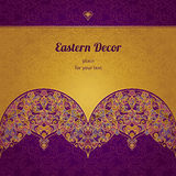 Vector ornate seamless border in Eastern style. Stock Photography