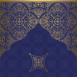 Vector ornate seamless border in Eastern style. Stock Image