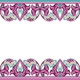 Vector ornate seamless border in Eastern style. Stock Images