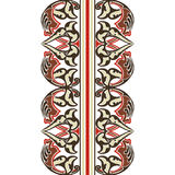Vector ornate seamless border in Eastern style. Royalty Free Stock Image
