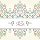 Vector ornate seamless border in Eastern style. Stock Photos