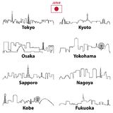 Vector outline icons of Japan cities skylines. Vector outlines icons of Japan cities skylines Royalty Free Stock Photography