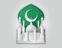 Vector of paper Mosque. Translation: Ramadan Kareem royalty free illustration