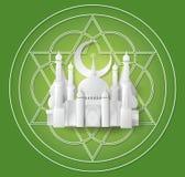 Vector of paper Mosque. Translation: Ramadan Kareem stock illustration