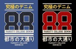 Vector para la camiseta 036 Fotografía de archivo