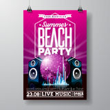 Vector Party Flyer Design with music elements on violet background. Speakers and disco ball. Stock Photo