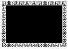 Vector patroon. royalty-vrije illustratie