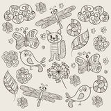 Vector  Pattern with Simple  Drawings Royalty Free Stock Image