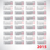Vector planning quarterly calendar 2015 Royalty Free Stock Photos