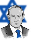 04. 01. 2018. Vector Portrait of Benjamin Netanyahu Prime Minister Israel. Editorial use only Stock Photos