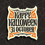 Vector poster for Halloween Royalty Free Stock Photo