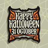 Vector poster for Halloween Stock Photography