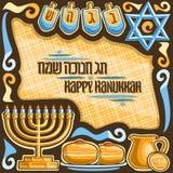 Vector poster for Hanukkah vector illustration
