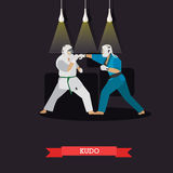 Vector poster of martial arts. Kudo. Fighters in sport positions. Royalty Free Stock Images