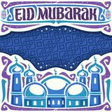 Vector poster for muslim Eid Mubarak royalty free illustration