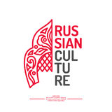 Vector poster of Russian culture. Isolated images of objects of national identity. Stock Photos