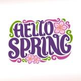 Vector poster for Spring season Stock Photography