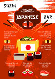 Vector poster for sushi bar or Japanese restaurant. Japanese sushi bar poster template. Vector sushi cuisine rolls, fish maki or salmon sashimi and noodle or Royalty Free Stock Photography