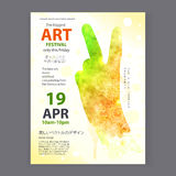 Vector poster template with a watercolor hand and Royalty Free Stock Images